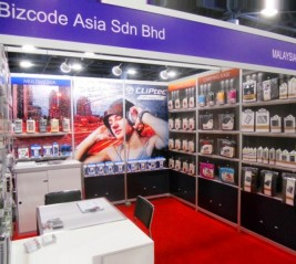global sources China Sourcing Fairs & India Sourcing Fair July 10th-12th...